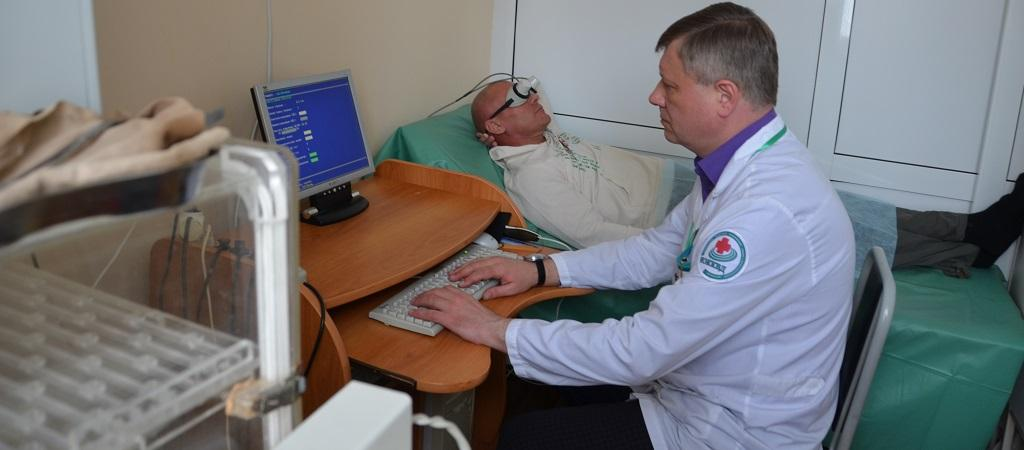 Псориаз - лечение симптомы диагностика последствия